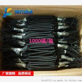 现货供应北京坤兴盛达2*0.2平方太阳能灯连接线,弹簧线,螺旋线,穿管弹簧螺旋电缆