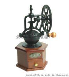 廠家直銷 手搖磨豆機 咖啡磨豆機 研磨機 一件代發