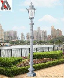 厂家直销 欧式庭院灯户外 防水LED庭院灯3米单3头多款灯头可选
