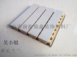木质防火槽孔批发厂家