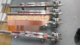 厂家供应辽宁山东10mpa100公斤高温高压磁翻板液位计