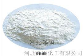 4123L离合器面片专用酚醛树脂耐磨耐高温