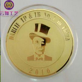 个性纪念章定制 旅游景点纪念品齿轮纪念章金币定做 纪念币厂家