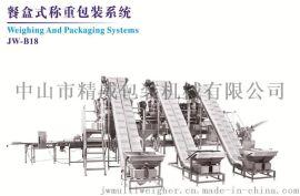 方便面盒装封口机, 杯子包装机械, 盒装封膜机
