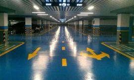 丙烯酸道路标线漆 马路划线漆厂家价格