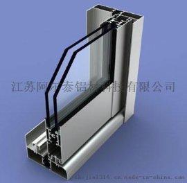 热销高强度气密式断桥穿条隔热铝合金门窗 专业设计定制 铝合金门窗厂家