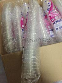 批发定做 一次性塑料杯子 饮水杯 塑料PP杯170ML 透明