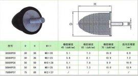 DP型减震器 标准减震器