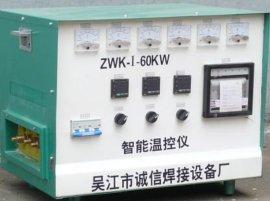 电加热,管道,焊后热处理