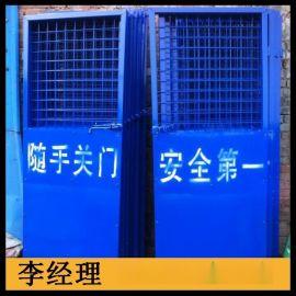 施工电梯防护门 人货电梯楼层安全门