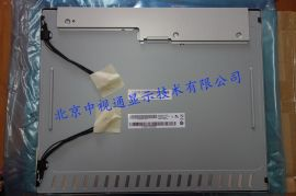 友达G170EG01 V0 17英寸 液晶屏