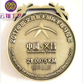 2017年马拉松奖牌 学校奖章奖牌制作  珠海奖牌奖章定做