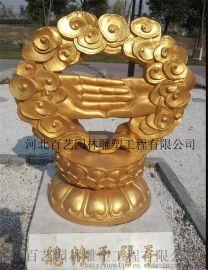 佛像 佛手题材雕塑 观音雕像 弥勒佛像佛教雕塑 手雕塑 握手摆件