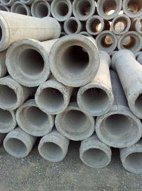 供应建基Φ300钢筋混凝土排水管,水泥管