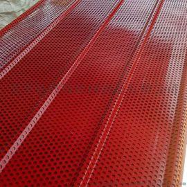 鐵板不鏽鋼打孔板 鍍鋅板衝孔網 折彎壓型
