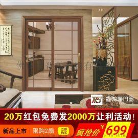 广东卫生间推拉门 门窗加盟 铝合金门窗厂家