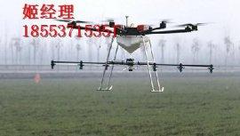 山東唯信科技無人遙控農藥飛機  省時省藥提效率