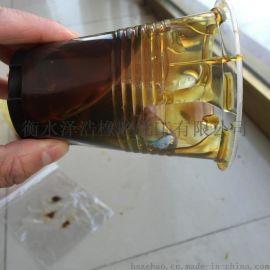 液体古马龙(粘度好,无杂质,无水份)