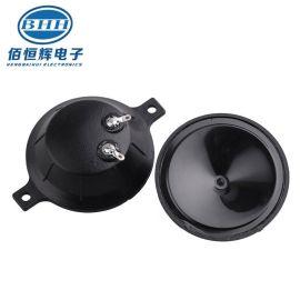 BHH5140无耳超声波喇叭   5140有耳超声波喇叭 广东超声波喇叭工厂 深圳超声波喇叭厂家