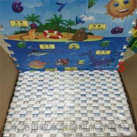 厂家热销EVA海洋地垫 转印EVA地垫出口品质