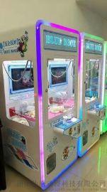 蓝色妖姬娃娃机 新品视频娃娃机 带液晶视频礼品机 开心送秒砸金蛋