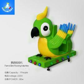 廣州愛哆米兒童鸚鵡搖擺機