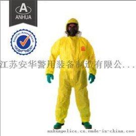 简易防化服,军用防化服,防化服
