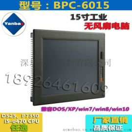 15寸工业平板电脑i5CPU无电缆架构一体机
