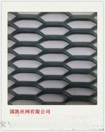 装饰网 金属装饰网 鱼鳞孔铝板网