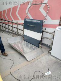 衡水市残疾人家庭改造启运 老年人公寓残疾人家庭专用残疾人楼梯升降机 斜挂式无障碍电梯 斜挂式无障碍平台