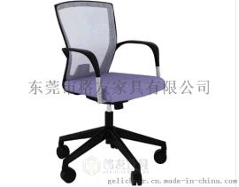 格友家具网布职员椅OFC-0528时尚款现代简约网布办公椅厂家批发职员椅