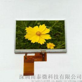 熱銷4.3寸TFT液晶屏500nits高亮液晶屏電阻觸摸屏生產廠家