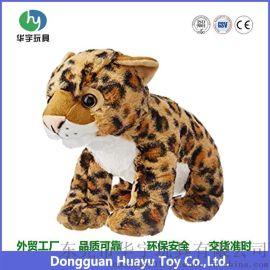 东莞茶山专业毛绒玩具厂家来图来样定做20cm毛绒动物公仔促销玩具礼品厂家