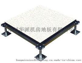 厂家直销防静电硫酸钙地板