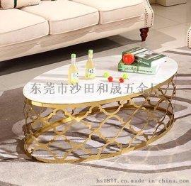 不锈钢大理石茶几镂空雕花金属椭圆钢化玻璃小户型茶桌