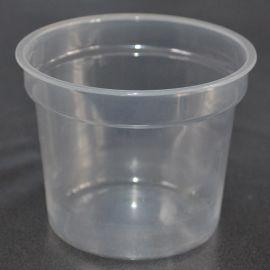 120ml一次性塑料透明酱料pp杯