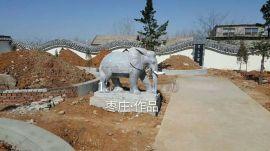 厂家专业供应石雕动物 定制 石雕大象  青石 雕刻