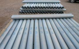 不锈钢10英寸(直径273mm)滤水管