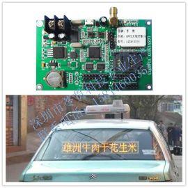 LED車載顯示屏無線控制系統