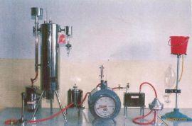 RCD-1燃气发热量的测定实验台