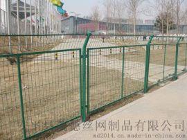 高速公路防护网@西安高速公路防护网生产厂家