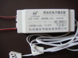 富宏科技熒光燈電子鎮流器 T8標準型電子鎮流器 鎮流器 日光燈電子鎮流器(一拖一20W 30W 40W)