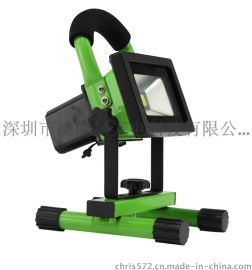 可充电便携式LED泛光灯10W