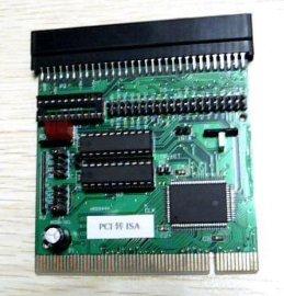 PCI转ISA卡 (PCI TO ISA)
