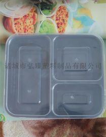 一次性环保PP塑料餐盒三格打包盒、快餐盒