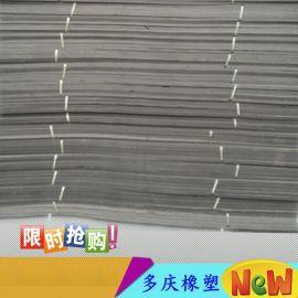湖南邵阳聚乙烯闭孔泡沫板各规格PE泡沫板