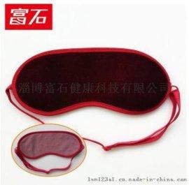 厂家定制托玛琳磁石睡眠远红外负离子护眼罩祛鱼尾纹黑眼圈护目宝
