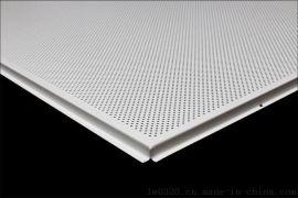 600x600白色衝孔工裝鋁扣板吊頂