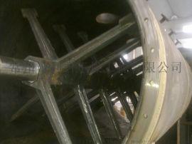 硫化钠干燥设备之ZB真空耙式干燥机