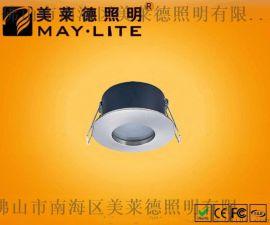 可替换光源浴室灯系列        ML-1219